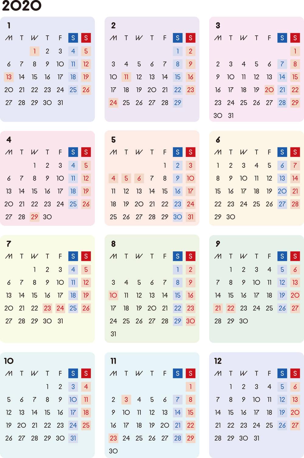 カレンダー 2020 1月 無料 かわいい