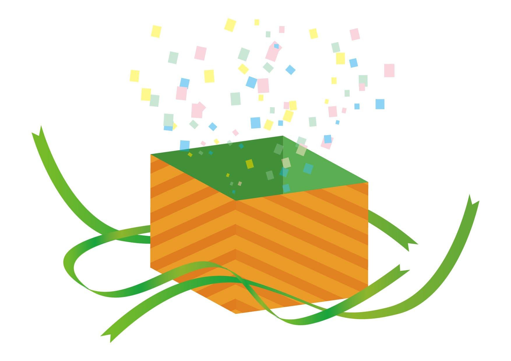 可愛いイラスト無料|サプライズ プレゼント 黄色 開く − free illustration  Surprise present yellow