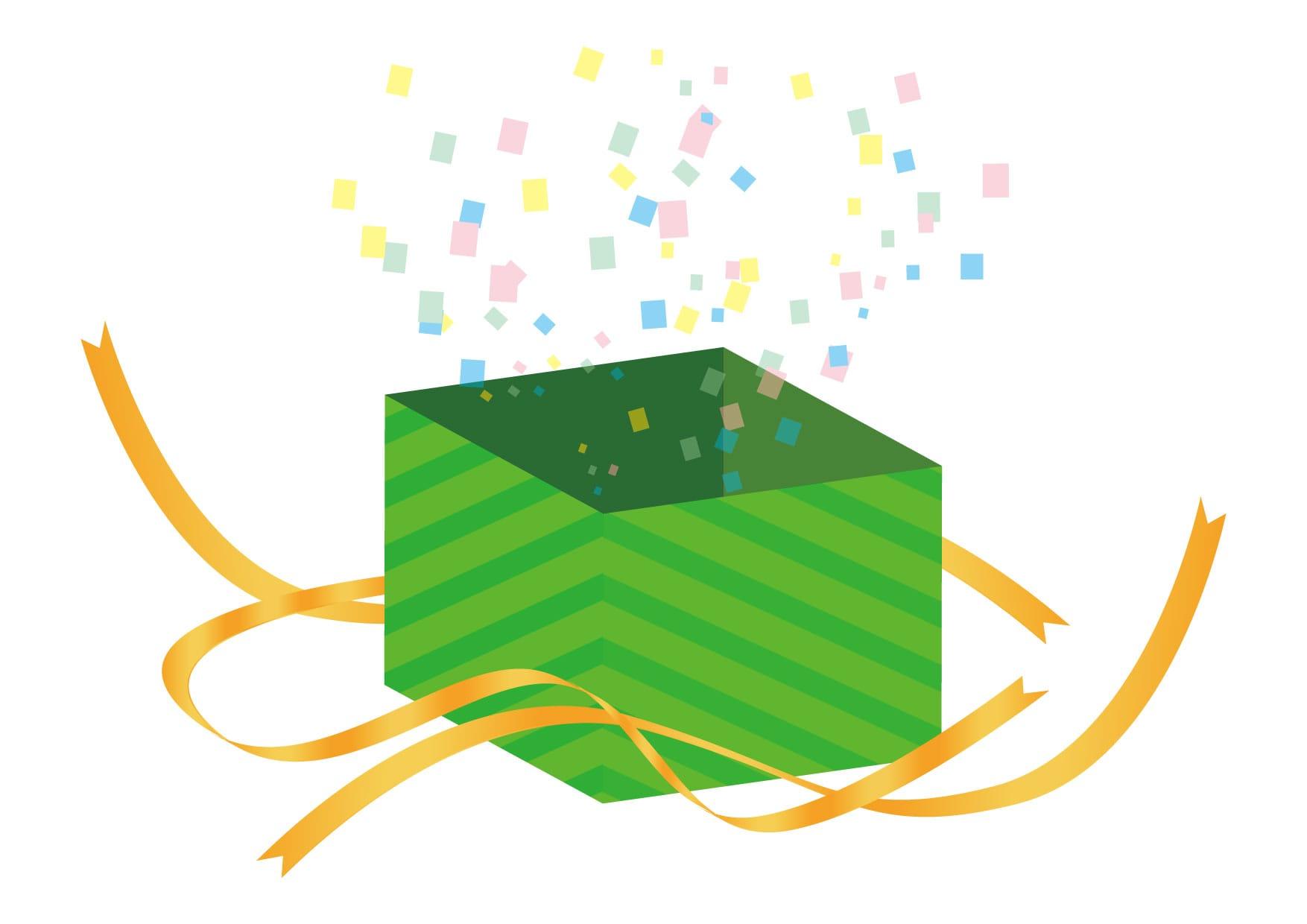 サプライズ プレゼント 緑色 開く イラスト 無料
