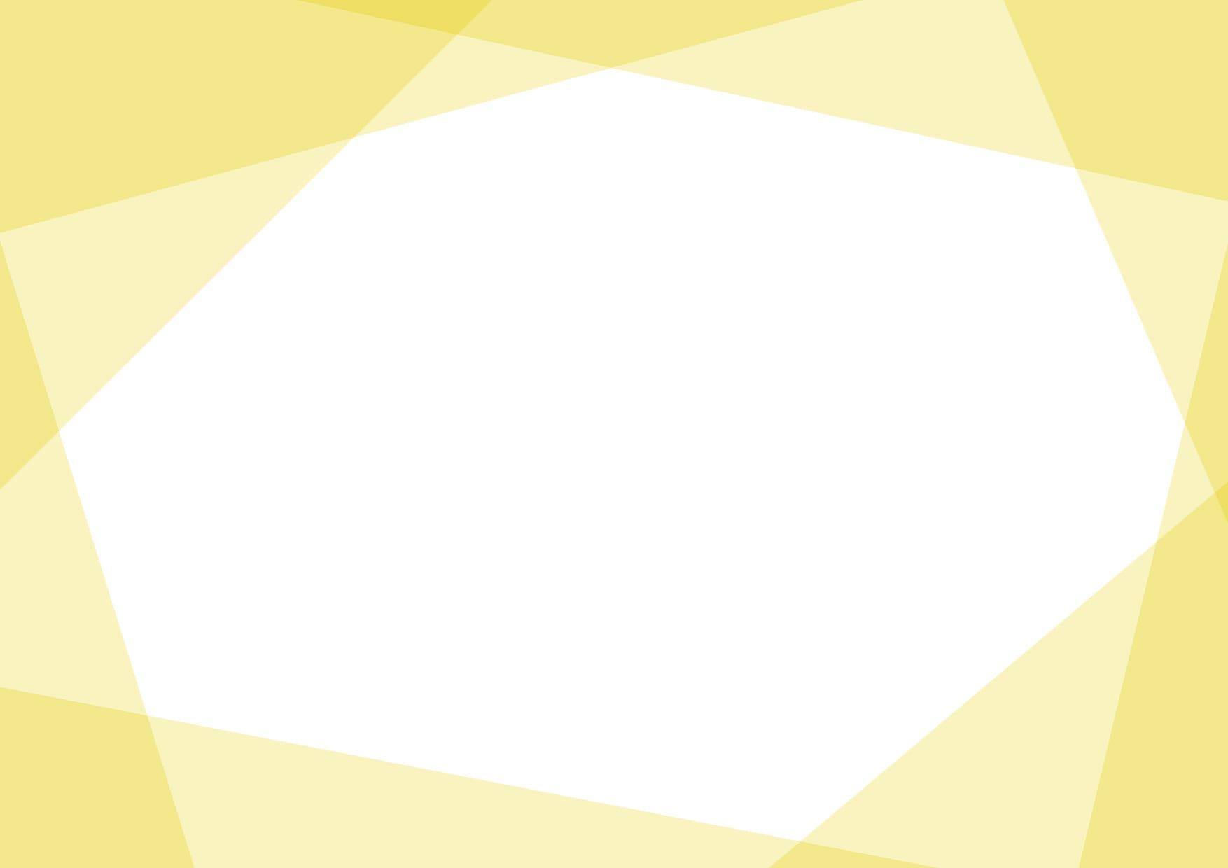 背景 シンプル フレーム 黄色 イラスト 無料