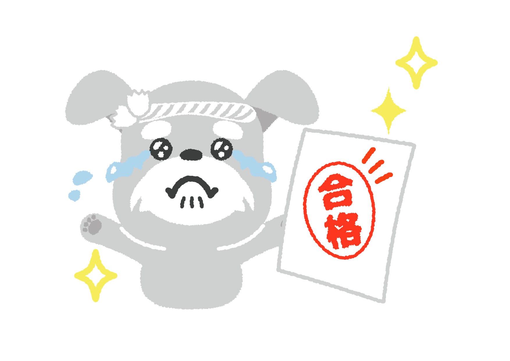 可愛いイラスト無料|犬 合格 − free illustration  Dog passed