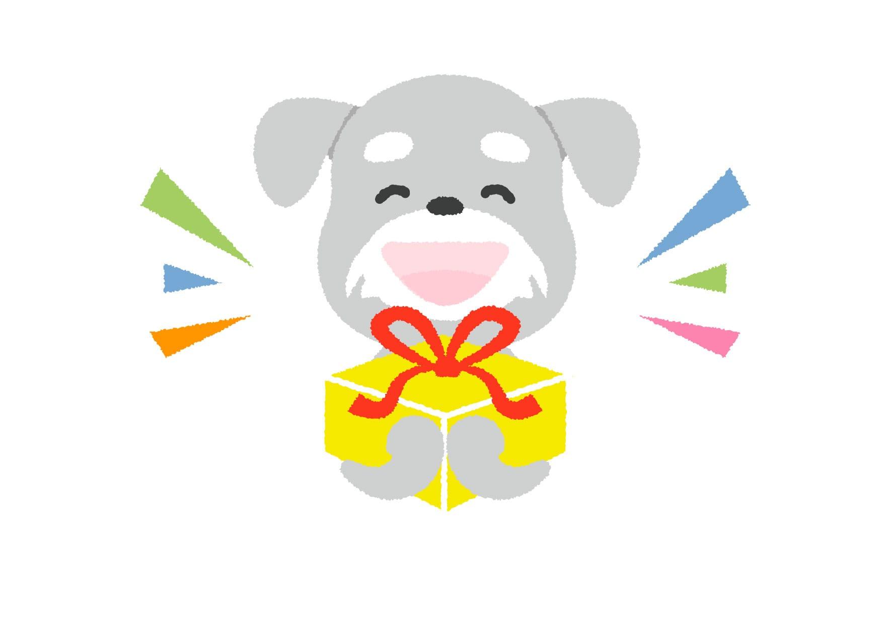 可愛いイラスト無料|犬 プレゼント − free illustration  Dog present