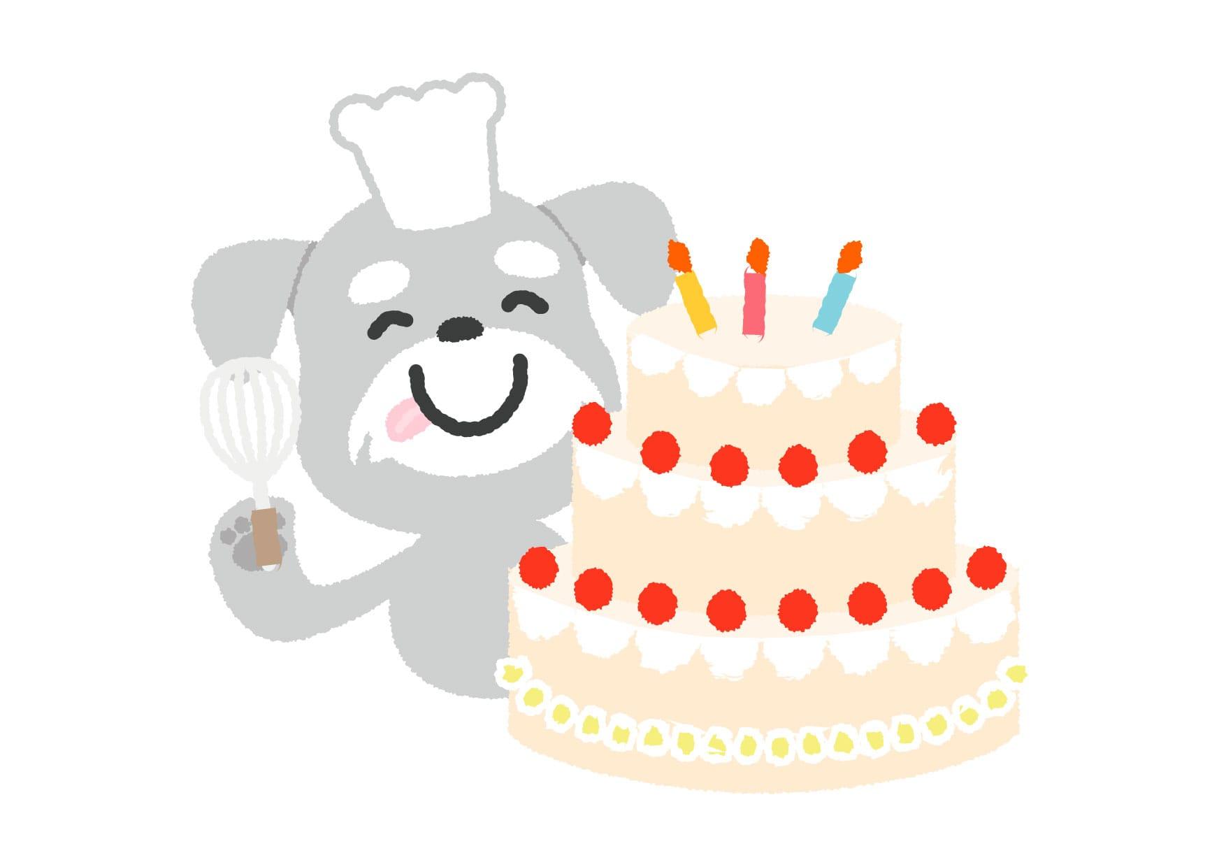 可愛いイラスト無料|犬 ケーキ − free illustration Dog cake