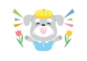 シュナウザー 幼稚園 保育園 入学 イラスト 無料