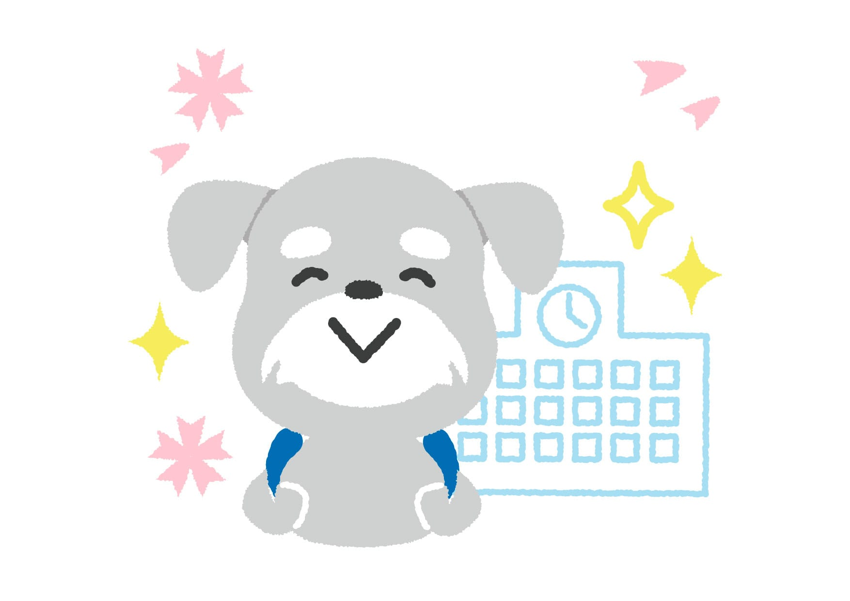 可愛いイラスト無料|犬 小学校 入学 − free illustration Dog elementary school entrance