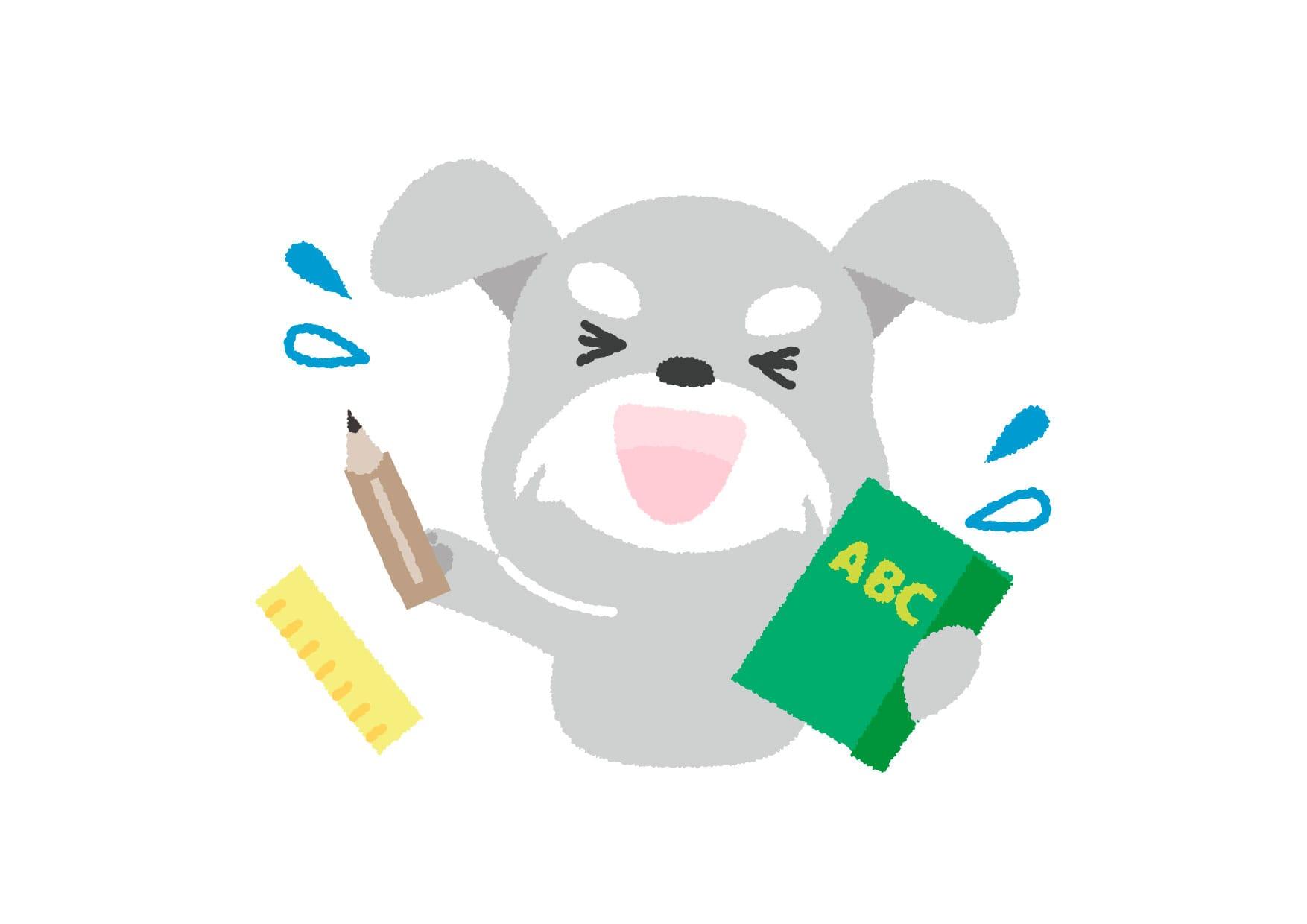 可愛いイラスト無料|犬 勉強 − free illustration  Dog study