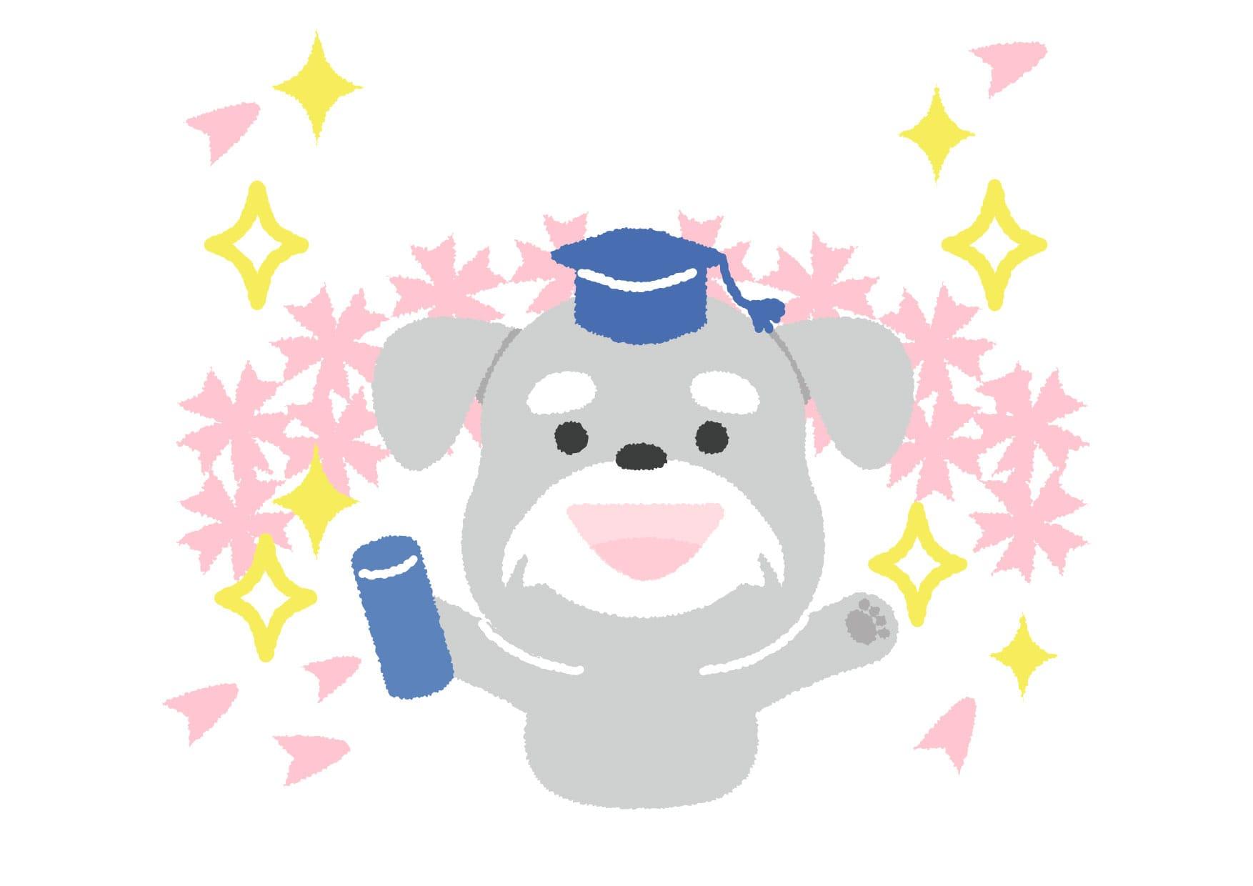 可愛いイラスト無料|犬 卒業 − free illustration Dog graduation