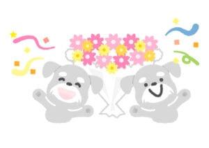 犬 お祝い イラスト 無料