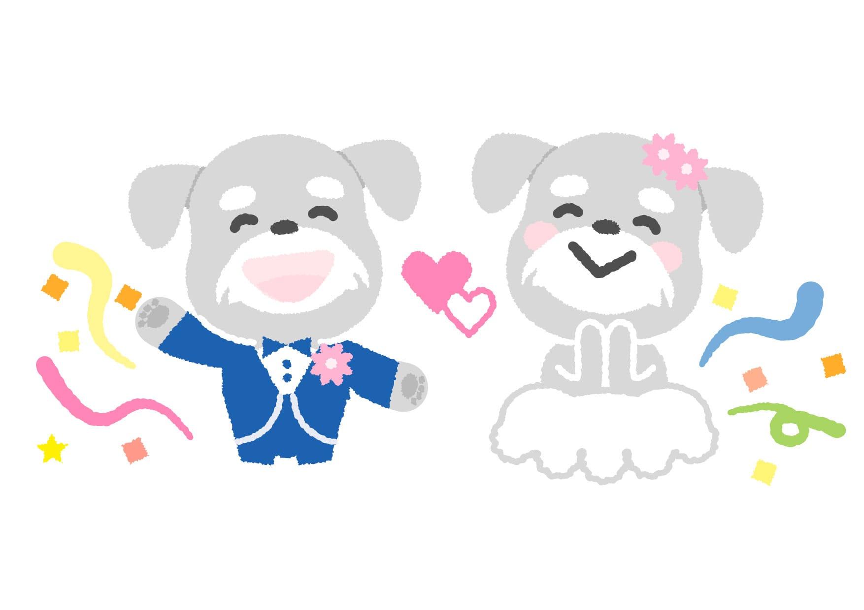 可愛いイラスト無料|犬 結婚 − free illustration Dog marriage