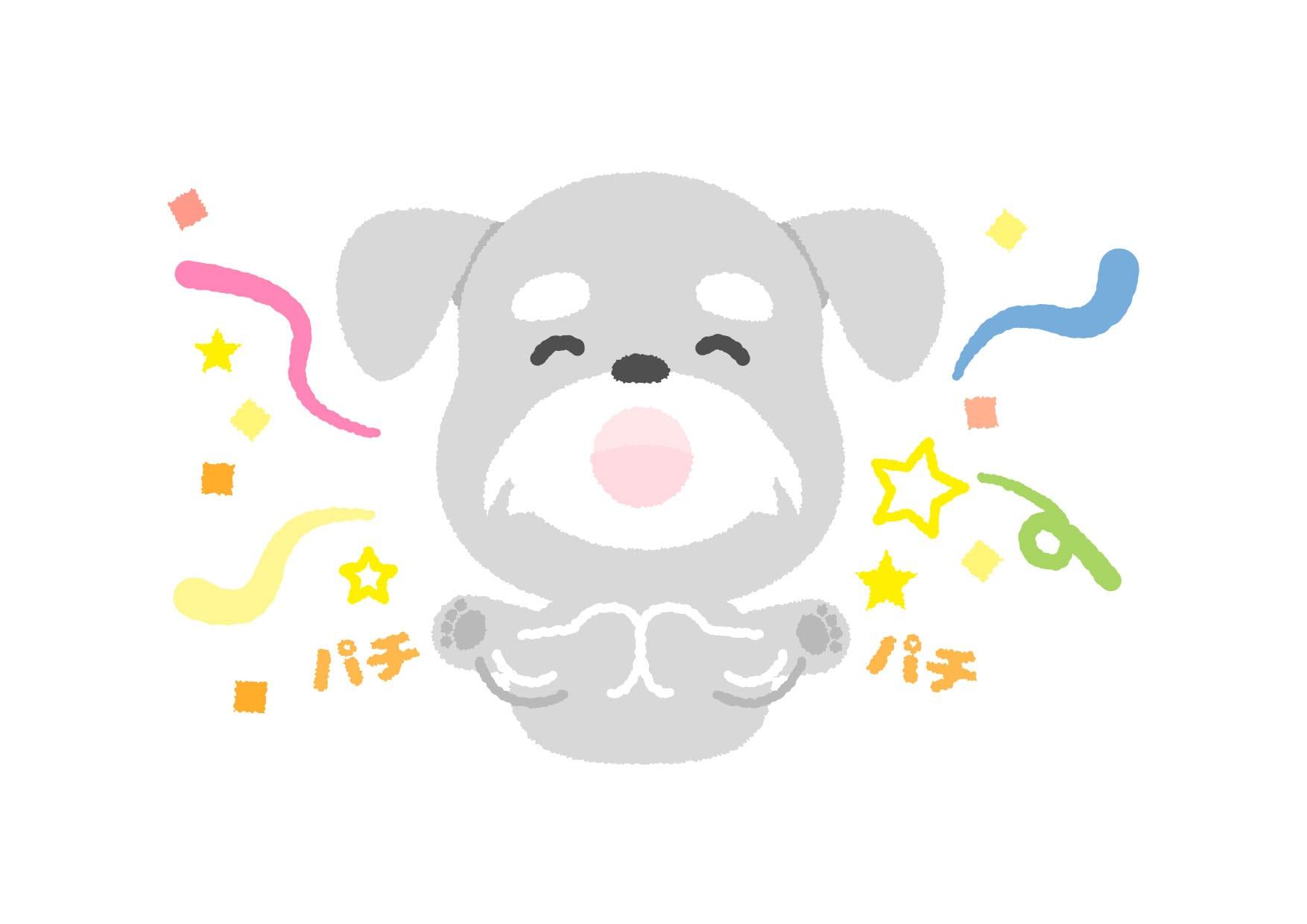 可愛いイラスト|犬 拍手 − free illustration  Dog applause