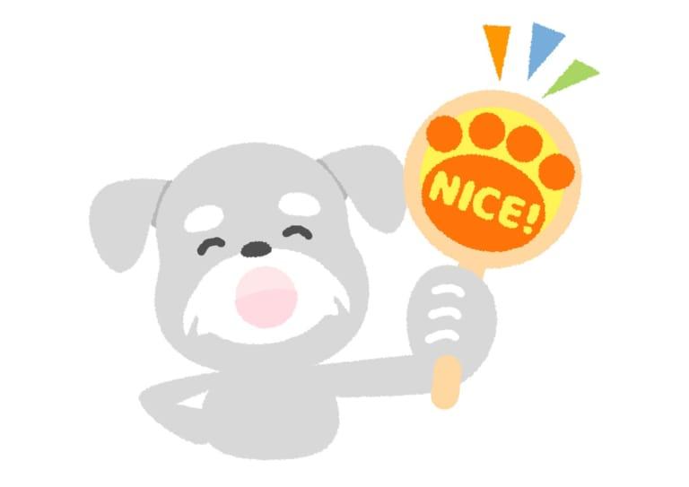 犬 ナイス いいね イラスト 無料 無料イラストのイラストダウンロード