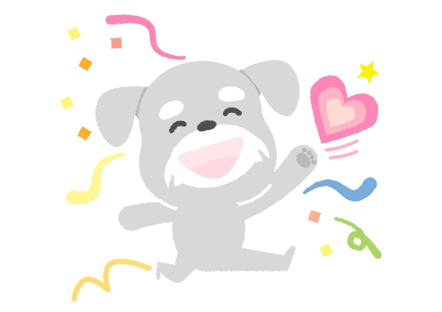 犬 1UP ワンナップ イラスト 無料