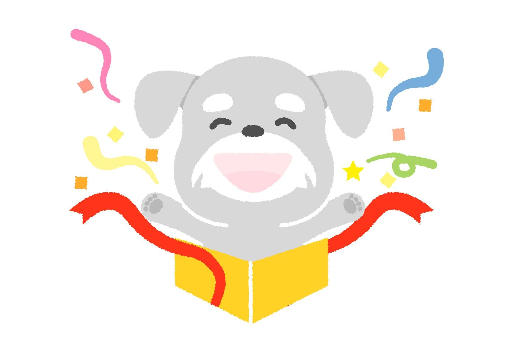 犬 プレゼント イラスト 無料