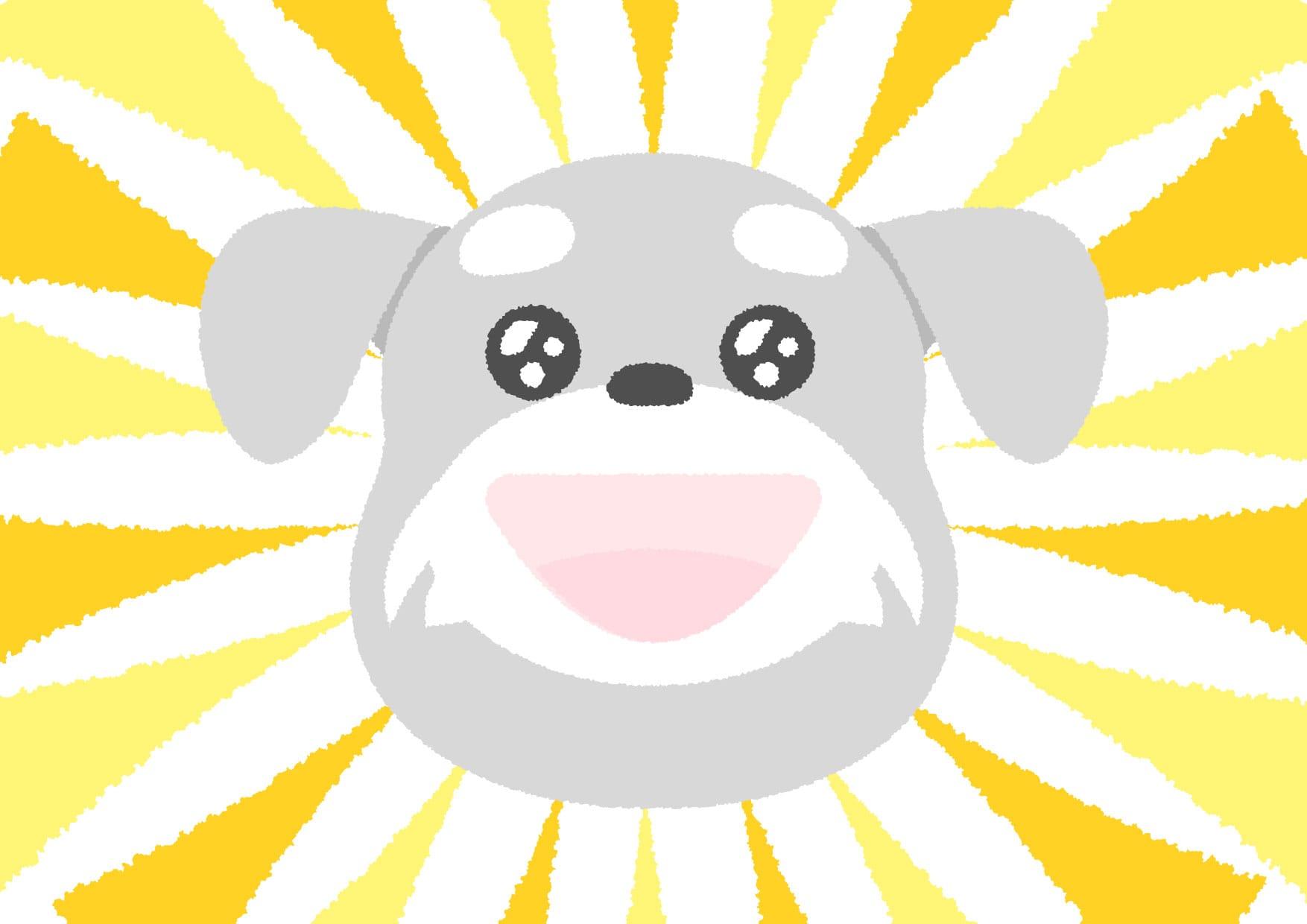 犬 ドヤ顔 イラスト 無料