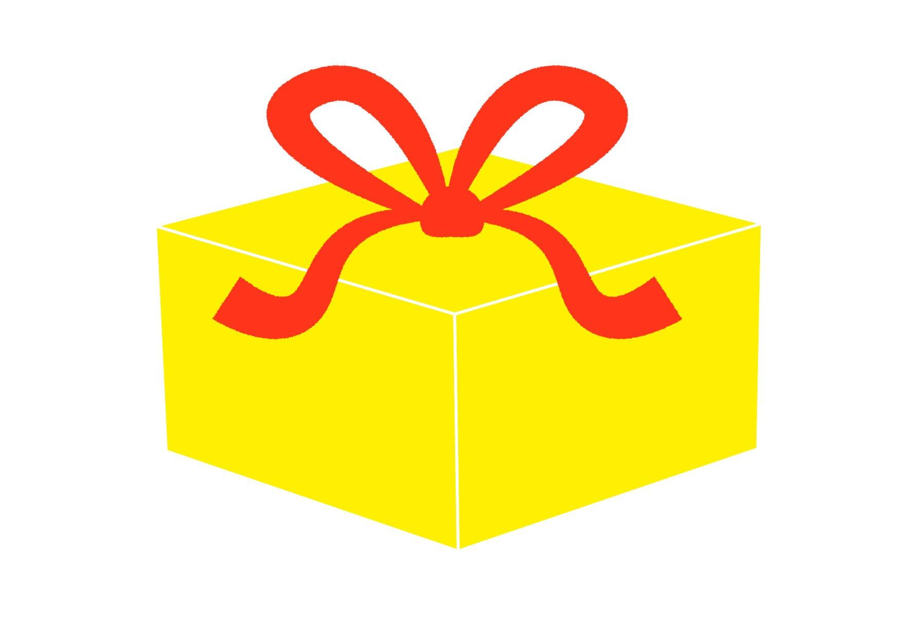 プレゼント 黄色 イラスト 無料