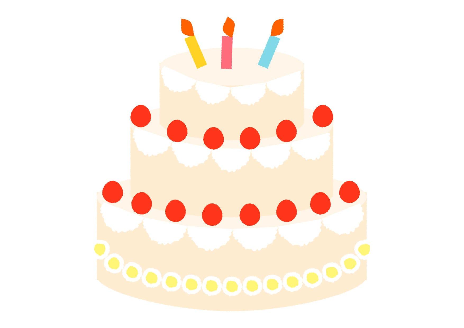 誕生日 ブライダル ケーキ イラスト 無料