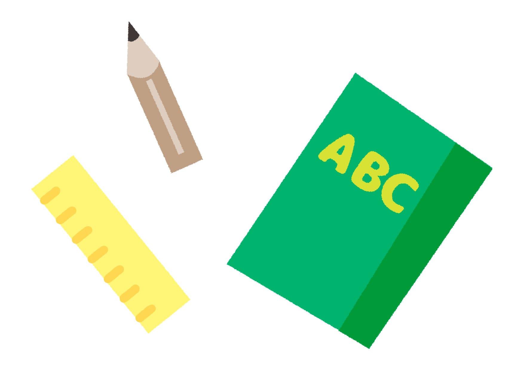 可愛いイラスト無料|文房具 教科書 − free illustration  Stationery textbook