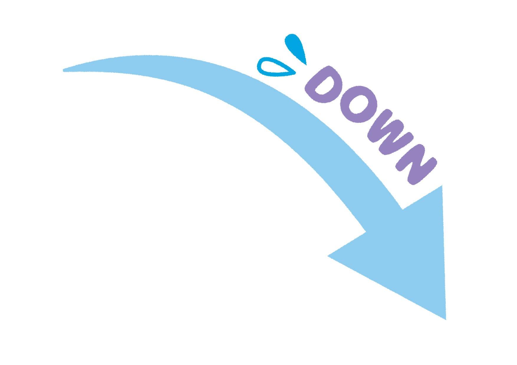 可愛いイラスト無料|矢印 DOWN 下降  水色 − free illustration  Arrow DOWN down light blue