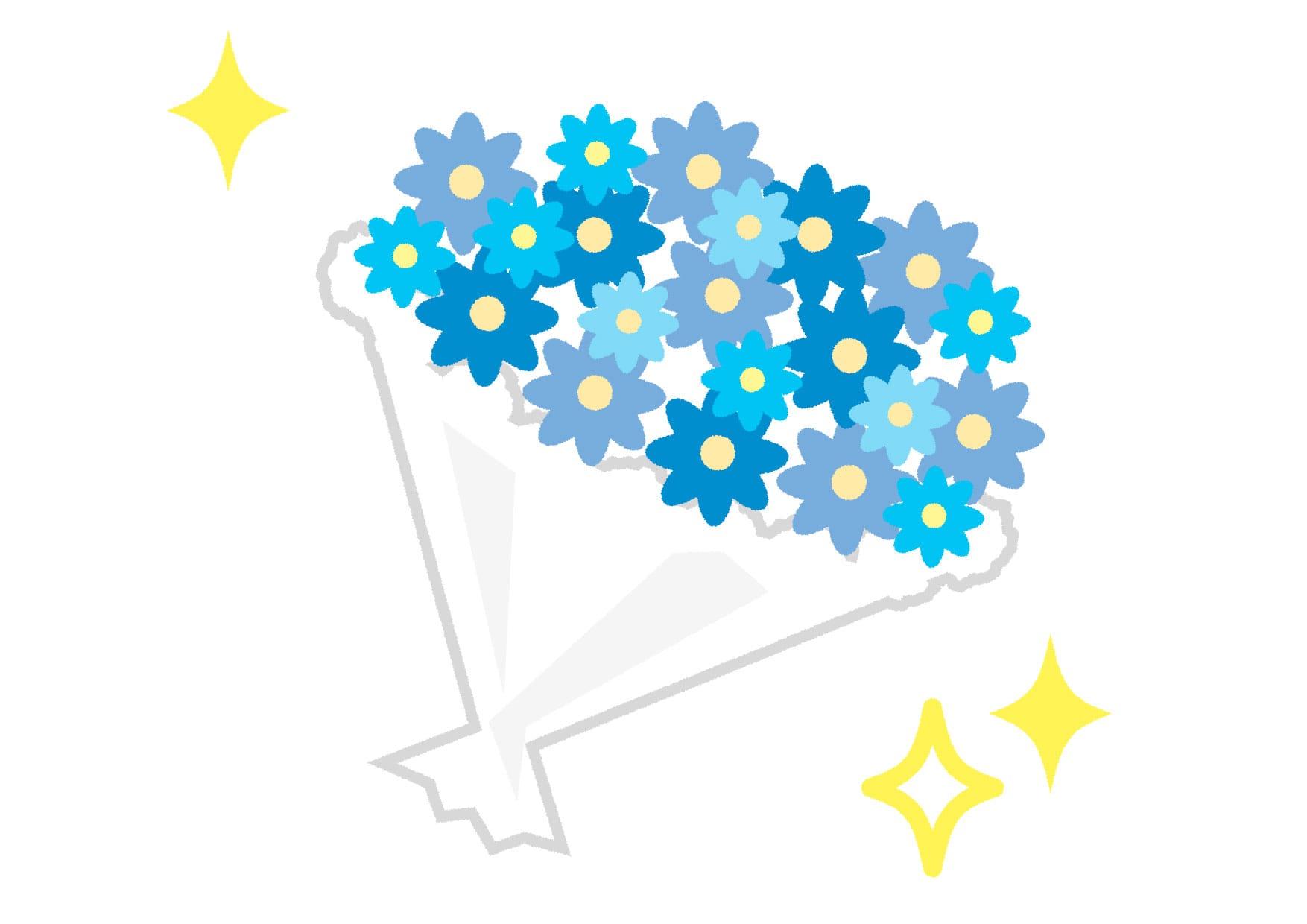 可愛いイラスト無料|花束 青色 キラキラ − free illustration Bouquet blue glitter