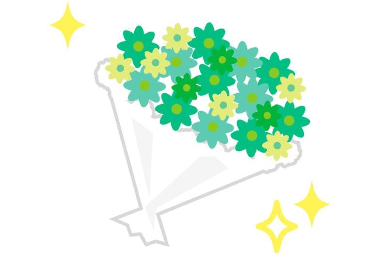 花束 緑色 キラキラ イラスト 無料