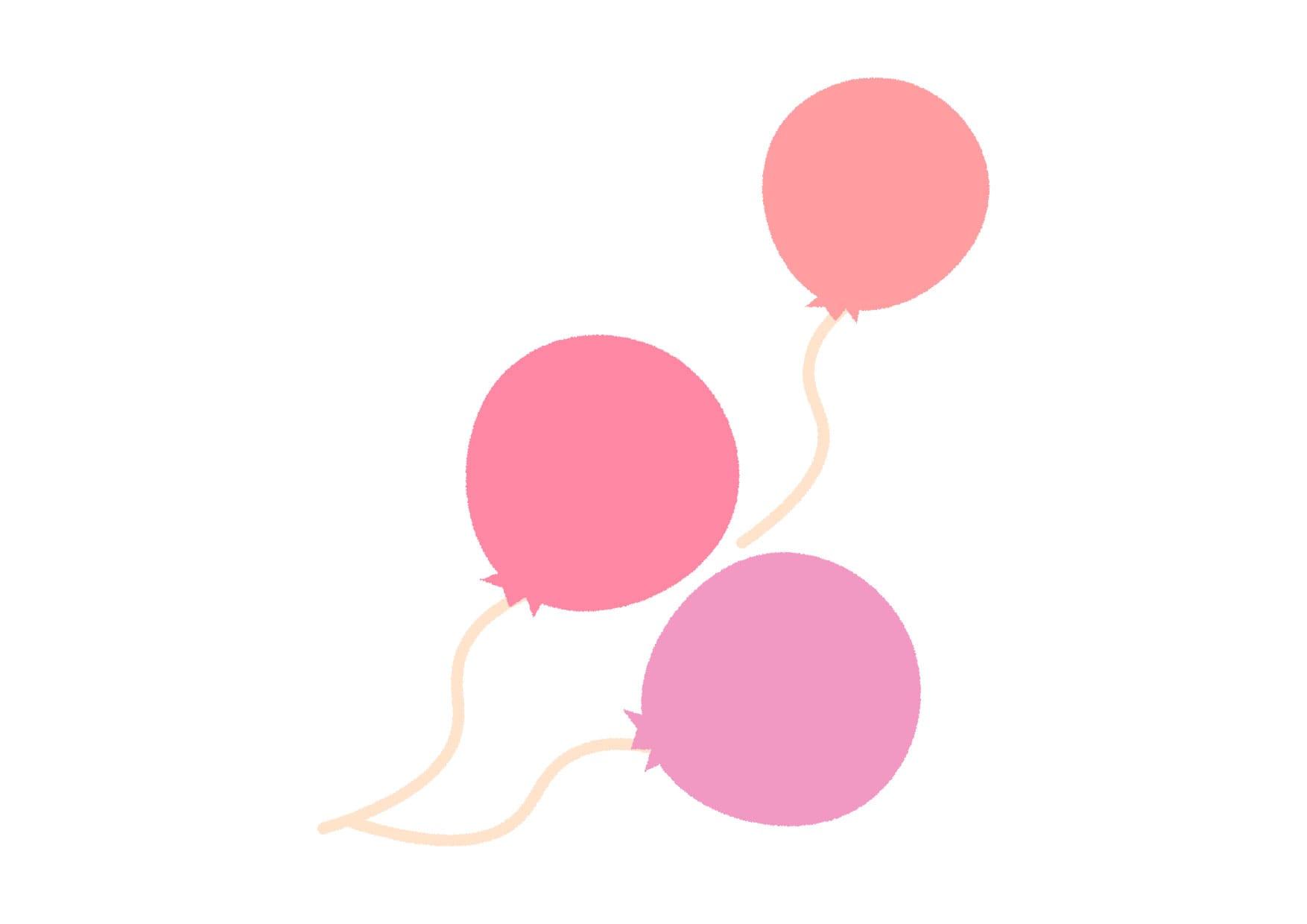 可愛いイラスト無料|風船 ピンク − free illustration  Balloon pink