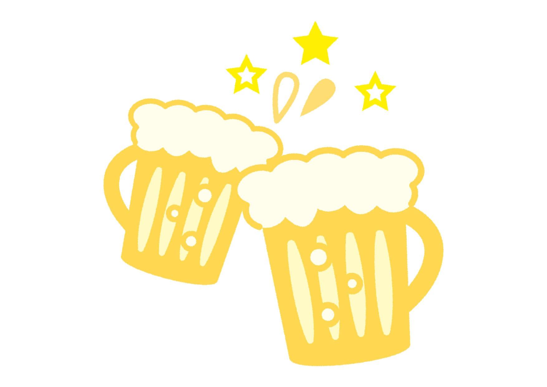 ビール 乾杯 イラスト 無料