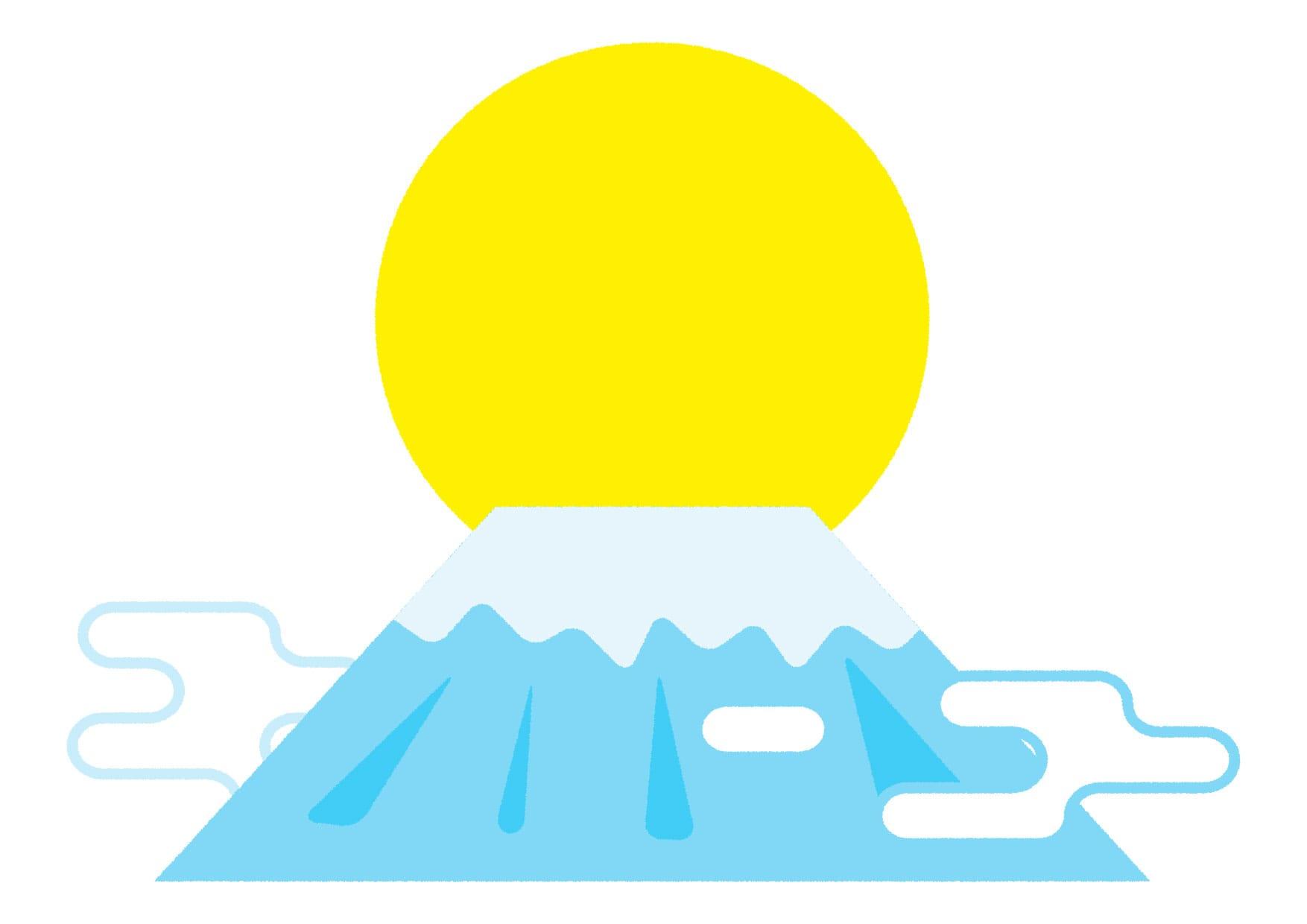 可愛いイラスト無料 日の出 富士山 Free Illustration Mt Fuji At