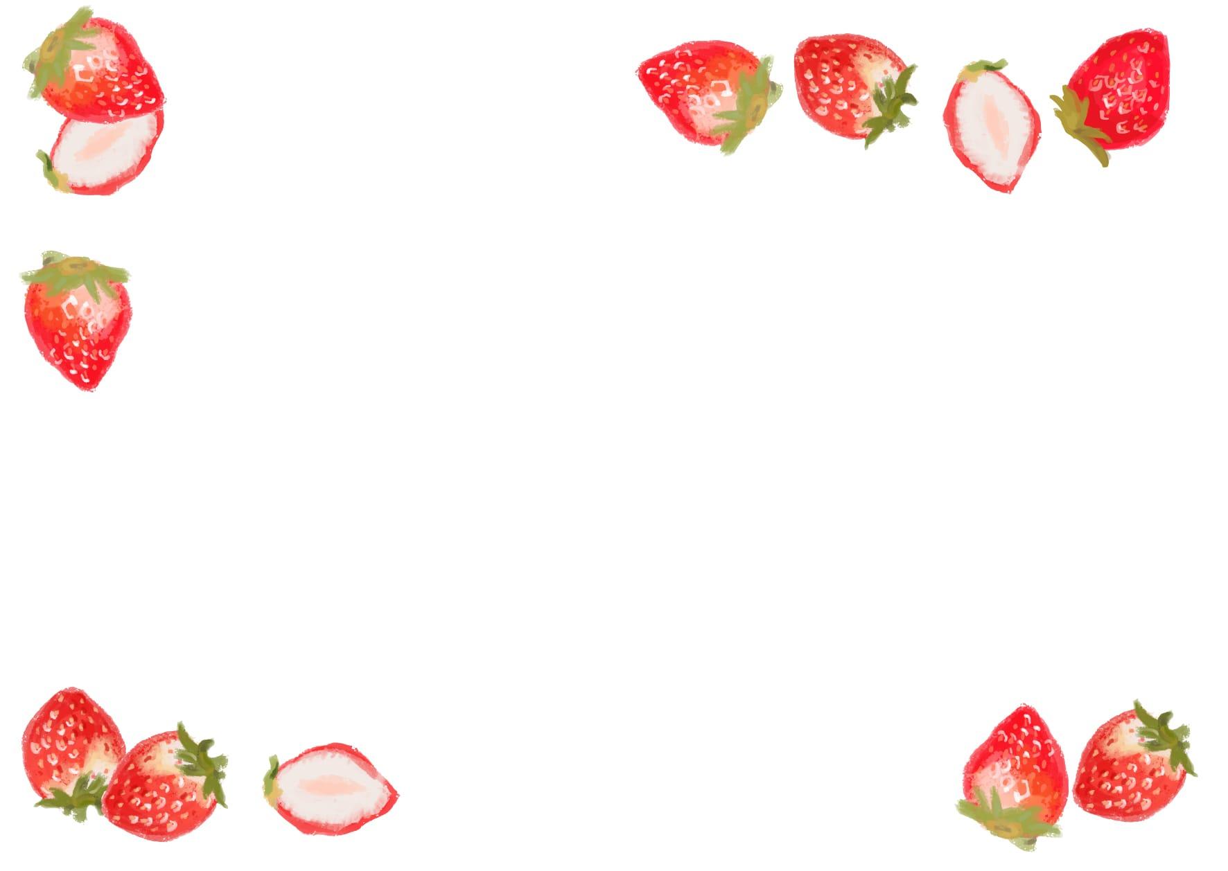 可愛いイラスト無料 手書き いちご 背景 公式 イラスト素材サイト イラストダウンロード