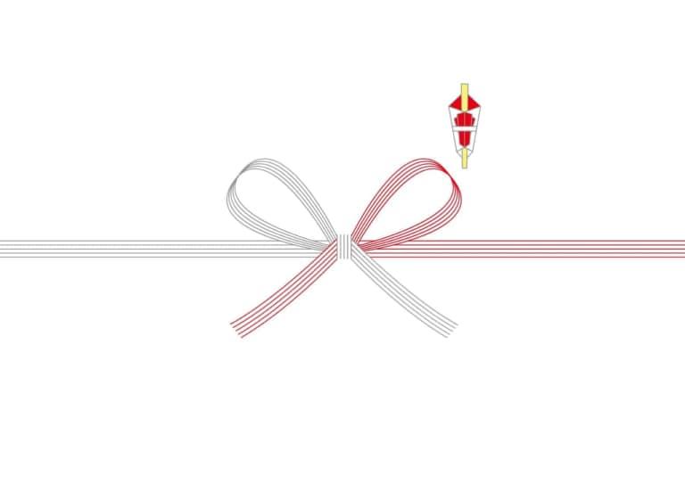 のし紙 蝶結び ベーシック イラスト 無料