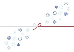可愛い のし紙 雪の結晶 慶事 イラスト 無料