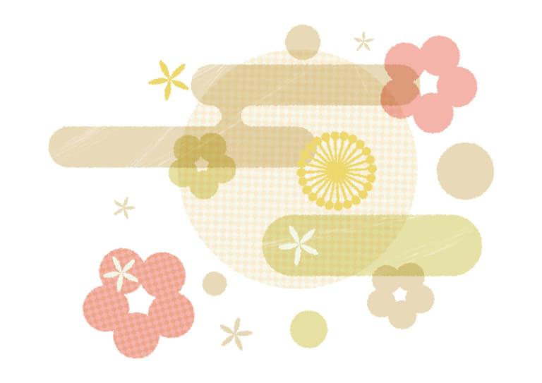 かわいい 和柄 吉祥文様 イラスト 無料 無料イラストのイラスト
