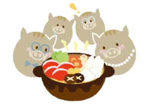 年賀状 いのしし 家族 鍋 イラスト 無料