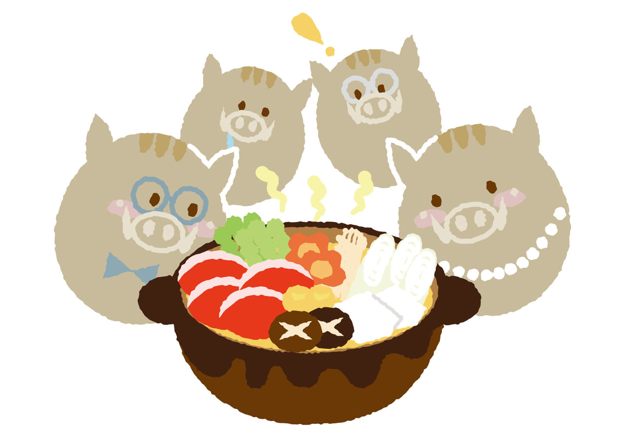 年賀状デザイン|いのしし 家族 鍋