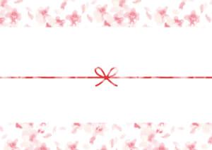 かわいい のし紙 水彩 桜吹雪 カジュアル イラスト 無料