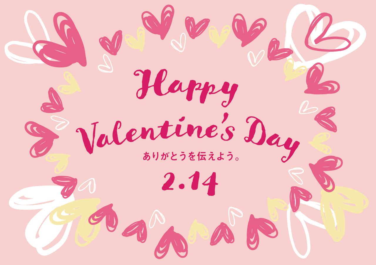 可愛いイラスト無料|バレンタイン POP ピンク