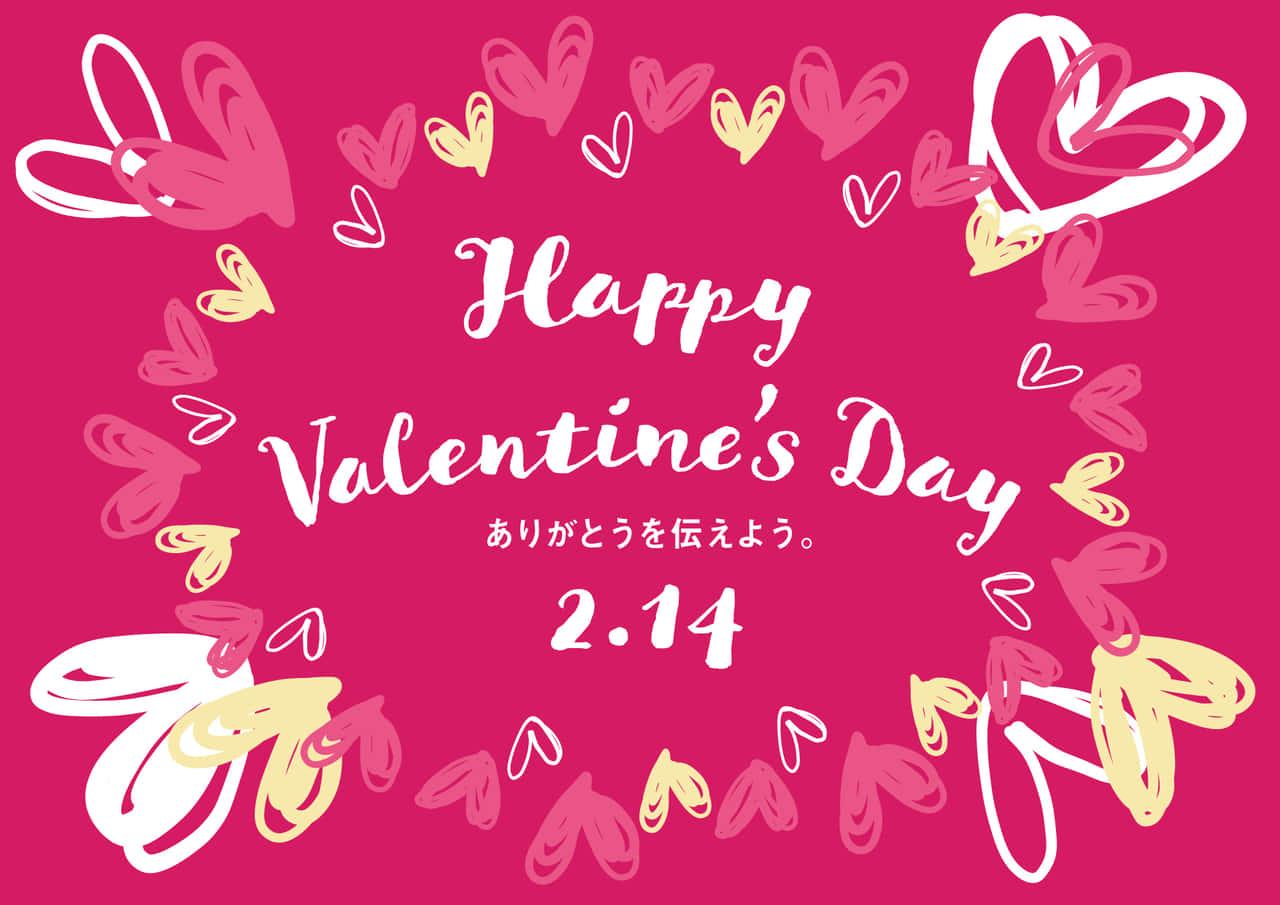 可愛いイラスト無料|バレンタイン POP 濃いピンク