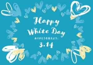 ホワイトデー POP 横長A4 濃い青色 イラスト 無料