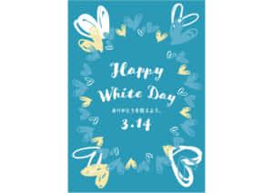 ホワイトデー POP 縦長A4 濃い青色 イラスト 無料