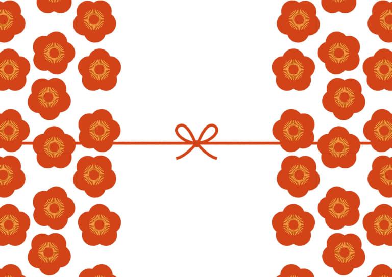 かわいい のし紙 大きな梅の花 カジュアル イラスト 無料