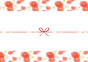 かわいい のし紙 水彩 椿の花 カジュアル イラスト 無料