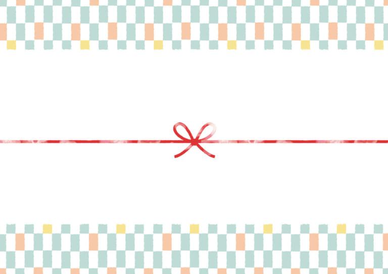 かわいい のし紙 市松模様 パステルカラー カジュアル イラスト 無料