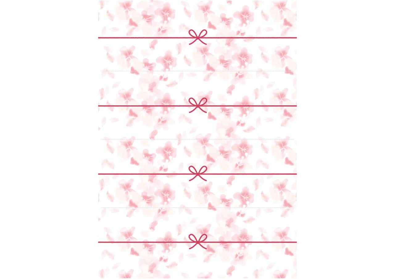 可愛いイラスト無料|のし紙 4分割 水彩 桜吹雪