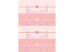かわいい のし紙 4分割 水彩 ハート イラスト 無料