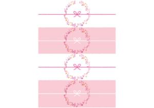 かわいい のし紙 4分割 水彩 音符 イラスト 無料