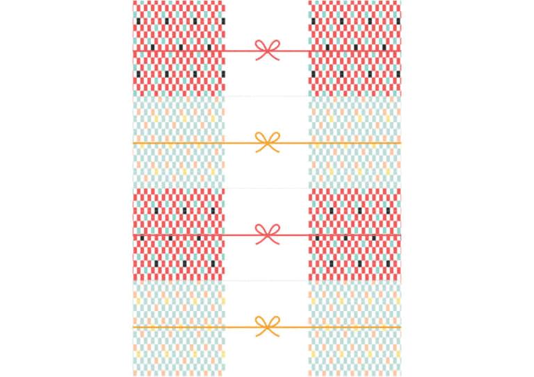かわいい のし紙 4分割 市松模様 カジュアル イラスト 無料