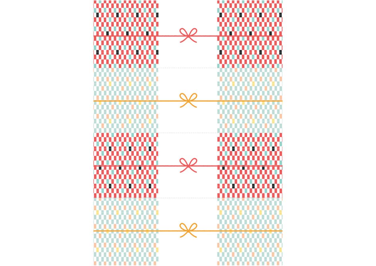 可愛いイラスト無料|のし紙 4分割 市松模様 カジュアル