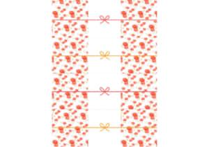 かわいい のし紙 4分割 水彩 椿の花 カジュアル イラスト 無料