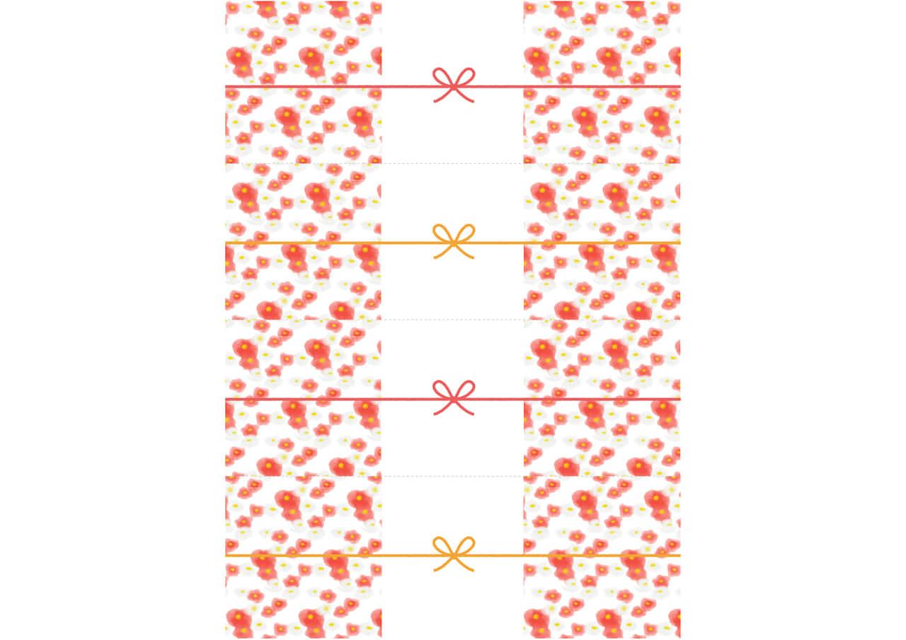 可愛いイラスト無料|のし紙 4分割 水彩 椿の花 カジュアル
