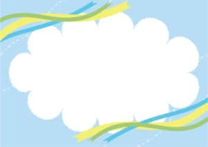 雲 フレーム 空 リボン イラスト 無料