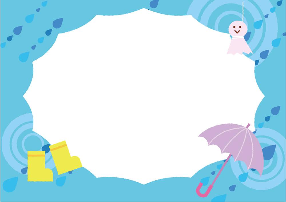 可愛いイラスト無料|梅雨 傘 てるてる坊主 雨靴 フレーム ピンクver